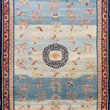 Early Kansu Carpet
