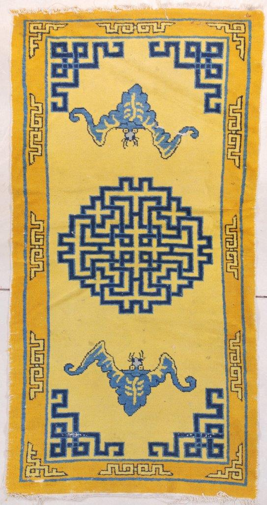 7663 chinese rug image